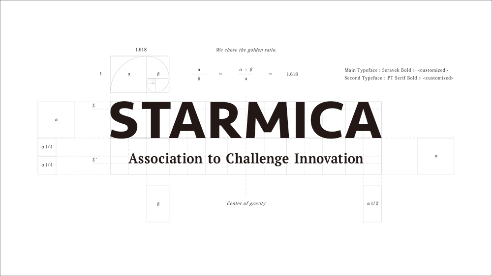 スター・マイカのブランドスローガン「信頼」「革新」「挑戦」によって創造した価値を、さらに多くの皆さまと共有し、エンゲージメントを深めるためのコミュニケーションの一環として、ブランドロゴを刷新しました